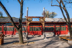 Hebei Chengde Mountain Resort Fangyuan home Royalty Free Stock Photography