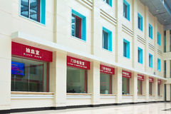 Hebei Chengde outpatient building local PLA 266 Hospital Royalty Free Stock Photos