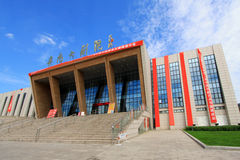 Hebei Fengnan Grand Theatre Stock Images