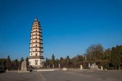 Hebei landskap, ett av det SamboDingzhou tornet Royaltyfri Fotografi