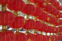 Heben Sie die rote Laterne an Stockbilder