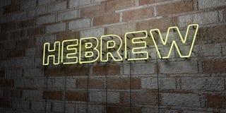 HEBRÄISCH - Glühende Leuchtreklame auf Steinmetzarbeitwand - 3D übertrug freie Illustration der Abgabe auf Lager stock abbildung
