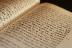 Hebräische Bibel lizenzfreie stockfotografie