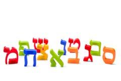 Hebräische Buchstaben Stockbild