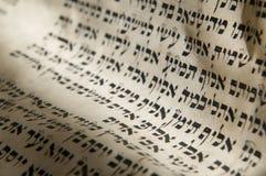 Hebréisk bibeltext Royaltyfri Fotografi