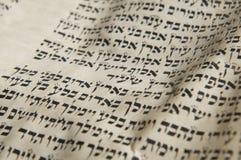 Hebréisk bibeltext Fotografering för Bildbyråer
