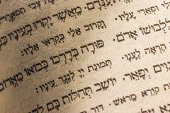 Hebréisk handstil i den judiska torahbibeln royaltyfria foton
