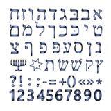 Hebréisk stilsort Det hebréiska språket Vektorillustration på isolerad bakgrund Fotografering för Bildbyråer