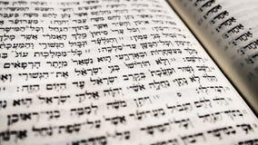 Hebréisk text från Tanakh Arkivbilder