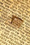 Hebréisk textpassage och cirkel med magandavid royaltyfri foto