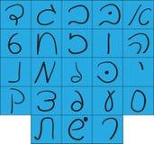 Hebréiskt alfabet Arkivfoto