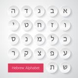 Hebréiskt alfabet Royaltyfri Foto