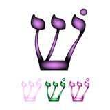 Hebrajska chrzcielnica Hebrajski język Listowa goleń Wektorowa ilustracja na odosobnionym tle royalty ilustracja