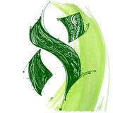Hebrajska chrzcielnica Hebrajski język Listowy Aleph Wektorowa ilustracja na akwareli zieleni punkcie royalty ilustracja