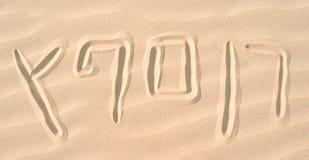 Hebreeuws alfabet royalty-vrije stock foto's