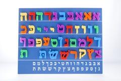 Hebreeuws alfabet royalty-vrije stock afbeelding