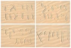 Hebreeuws alfabet op zandcollage stock afbeelding