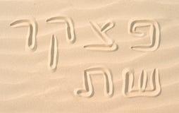 Hebreeuws alfabet op zandcollage royalty-vrije stock fotografie