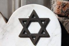 Hebreeuws stersymbool royalty-vrije stock afbeelding