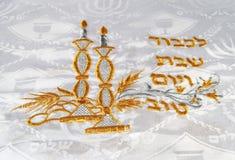 Hebreeuws Tafelkleed royalty-vrije stock foto