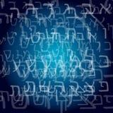Hebreeuwse alfabetachtergrond Stock Afbeeldingen