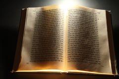 Hebreeuwse Bijbel royalty-vrije stock foto's