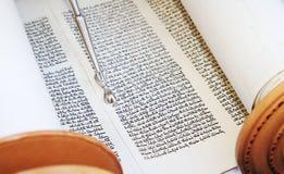 Hebreeuwse bijbelrol Royalty-vrije Stock Foto's