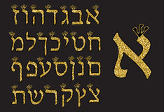 Hebrew alphabet gold on a black background. Hebrew font with crowns. Vector illustration Royalty Free Stock Image