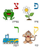 Hebrew Alphabet for Kids [5]. Hebrew alphabet for kids: letters Pe, Sadhe, Qoph and Resh with four cute cartoon drawings representing a flower, a frog, a monkey stock illustration