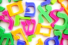The Hebrew Alphabet Letters. On a fridge which help children to spell royalty free stock photo