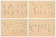 Hebrew alphabet on sand collage. Hebrew alphabet hand written on sand dune collage stock image