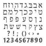Hebrew Alphabet. Shabby font Hebrew. Grunge Hebrew. Hebrew letters. Vector illustration on isolated background Royalty Free Stock Photos
