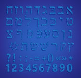 Hebrew Alphabet. Shiny blue font Hebrew. Hebrew letters. Vector illustration on a blue background Royalty Free Stock Images