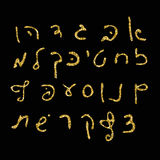 Hebrew alphabet. Uppercase font. Hand drawing. Golden font Hebrew. Vector illustration Royalty Free Stock Image