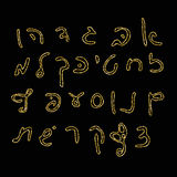 Hebrew alphabet. Uppercase font. Hand drawing. Golden font Hebrew Vector illustration Stock Image