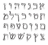 Hebrew alphabet.  Vector illustration on isolated background Royalty Free Stock Photography