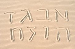 Hebrew alphabet. Written on a sandy background stock image