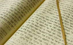 Hebrew Bible. The Holy Bible In Hebrew Stock Photo