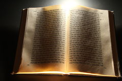 Hebrew Bible. Open to the middle with pages showing hebrew letters in the Torah which is also called the Pentateuch Royalty Free Stock Photos