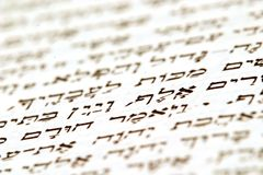 Hebrew bible. Close up of a page from a hebrew bible Stock Image