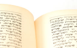 Hebrew bible Stock Photography