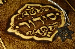 Hebrew Bible. And a Chai - Judaica Related Royalty Free Stock Images