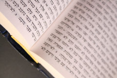 Hebrew Bible. Fragment  from  modern Hebrew Bible Stock Photos