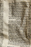Hebrew Bible text Stock Image