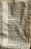 Hebrew Bible text. Closeup of Hebrew Bible text fragment stock image