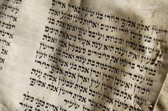 Hebrew Bible text. Closeup of Hebrew Bible text fragment Stock Photos
