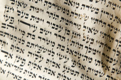 Hebrew Bible text. Closeup of Hebrew Bible text fragment Stock Photography