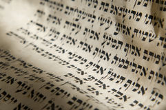 Hebrew Bible text. Closeup of Torah handwritten text Royalty Free Stock Photography