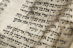Hebrew Bible text. Closeup of Hebrew Bible text fragment Royalty Free Stock Images