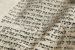 Hebrew Bible text. Closeup of Hebrew Bible text fragment royalty free stock photo